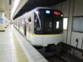 近鉄3220系 京都地下鉄烏丸線普通