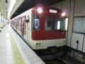 近鉄3200系 京都地下鉄烏丸線普通