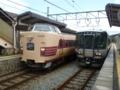 JR381系とJR223系5500番代