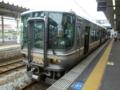 JR223系5500番代 JR山陰本線普通
