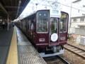 阪急8000系 阪急宝塚線急行