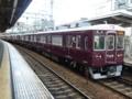 阪急7000系 阪急宝塚線急行