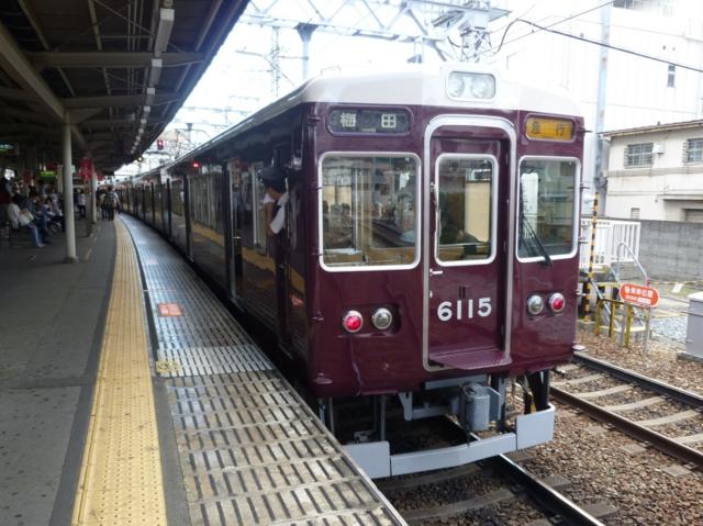 阪急6000系 阪急宝塚線急行