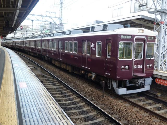 阪急6000系 阪急宝塚線普通