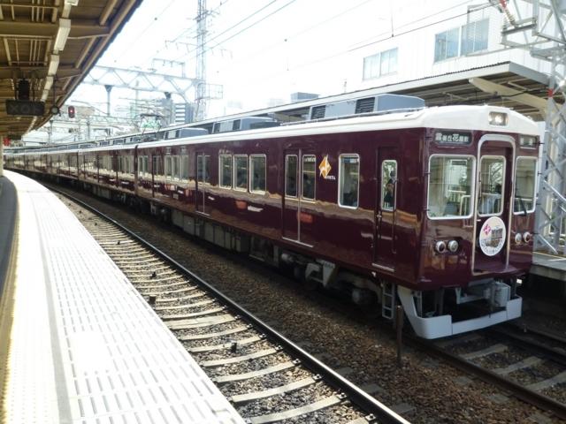 能勢電鉄6000系 阪急宝塚線普通