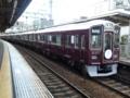 阪急9000系 阪急宝塚線普通