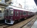 阪急9300系 阪急京都線特急