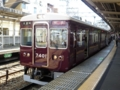 阪急7300系 阪急京都線特急