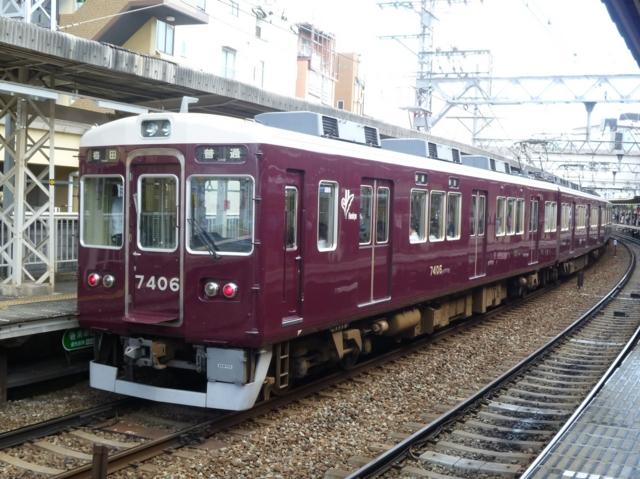 阪急7300系 阪急京都線普通