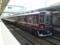 阪急8000系 阪急神戸線特急