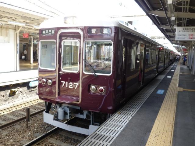 阪急7000系 阪急神戸線普通