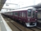 阪急9000系 阪急神戸線特急