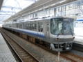 JR223系0番代 JR関西空港線関空快速