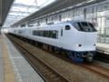 JR281系 JR関西空港線特急はるか
