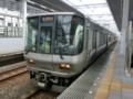 JR223系2500番代 JR関西空港線関空快速
