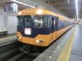 近鉄16010系 近鉄南大阪線特急