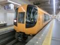 近鉄16600系 近鉄南大阪線特急