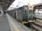 阪神1000系 近鉄奈良線快速急行
