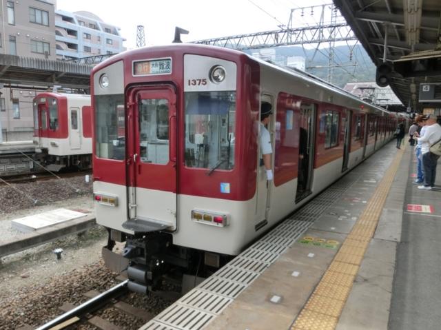 近鉄1230系 近鉄奈良線急行