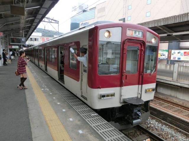 近鉄9200系 近鉄奈良線急行