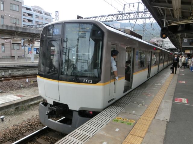 近鉄3220系 近鉄奈良線普通