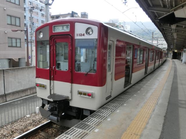 近鉄1020系 近鉄生駒線普通