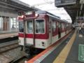 近鉄2410系 近鉄大阪線区間準急