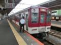 近鉄9200系 近鉄大阪線急行