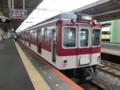 近鉄2800系 近鉄大阪線準急