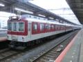 近鉄2430系 近鉄大阪線準急