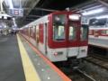 近鉄1620系 近鉄大阪線快速急行