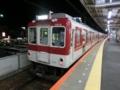 近鉄2610系 近鉄大阪線準急