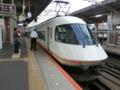 近鉄21000系 近鉄大阪線特急アーバンライナー