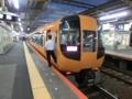 近鉄22600系 近鉄大阪線特急