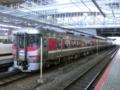 JRキハ189系 JR東海道本線特急はまかぜ