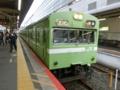JR103系 JR奈良線みやこ路快速
