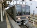JR207系 JR片町線快速