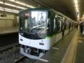 京阪7200系 京阪本線特急