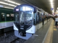 京阪3000系 京阪本線快速急行