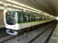 京阪7200系 京阪本線急行