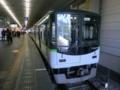 京阪7200系 京阪本線普通