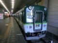 京阪2600系0番代 京阪本線普通