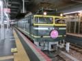 JREF81系+JR24系25形 JR東海道本線寝台特急トワイライトエクス
