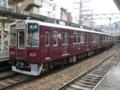 阪急8300系 阪急京都線準急