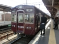 阪急5300系 阪急京都線普通