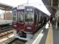 阪急1300系 阪急千里線普通