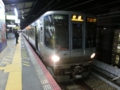 JR223系0番代 JR大阪環状線快速