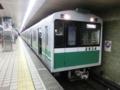 大阪市交通局20系30番代 地下鉄中央線普通