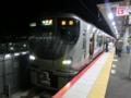 JR225系5000番代 JR阪和線快速