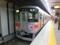山陽5030系 阪神本線直通特急
